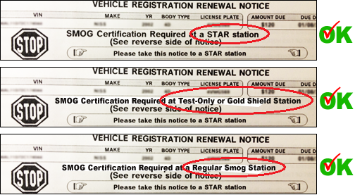 dmv vehicle registration renewal machine